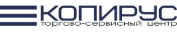 ТСЦ Копирус - ремонт оргтехники, восстановление и заправка картриджей.